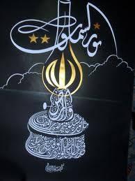الله نور السموات والأرض مثل نوره كمشكاة