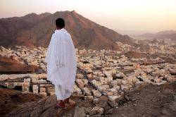 Hajj: An Invaluable Da