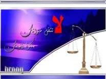 لفظ (الحساب) حاضر في القرآن الكريم بقوة، يكفينا في