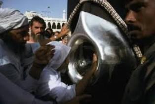 Histoire de pierre noire ii hadj omra islamweb for Interieur de la kaaba