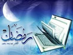 كم صام النبي من رمضان