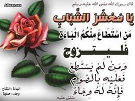 الزواج أثناء الدراسة الطموح السامي موقع مقالات إسلام ويب