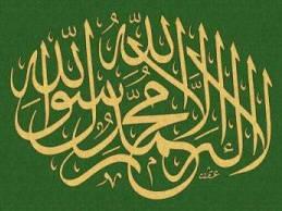 إسلام ويب