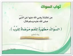 حاجز بغيض بين كل زوجين - موقع مقالات إسلام ويب