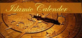 Significance of the islamic hijri calendar the first of muharram marks the beginning of the new islamic or hijra year it also points to one of the most significant events in the islamic history fandeluxe Image collections