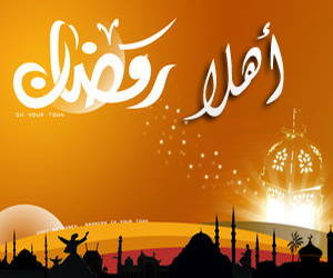 رمضان كريم كل مايخص شهر رمضان