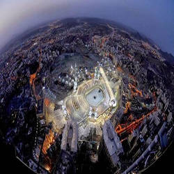 This Is Makkah