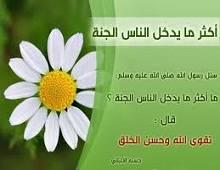 في شهر شعبان تهب علينا رياح الحنين لشهر رمضان المبارك، نسأل الله أن يبلغنا  إياه. ماهو أكثر شيء تشتاق إليه في رمضان ؟