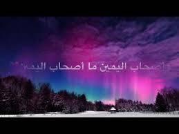 لفظ (صحب) في القرآن الكريم 1514801026_220666
