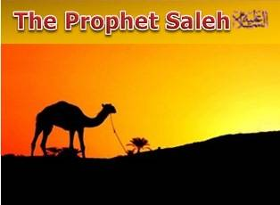 The Story of Prophet Salih – I