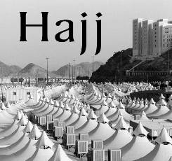 The Greatest Objective of Hajj - IV