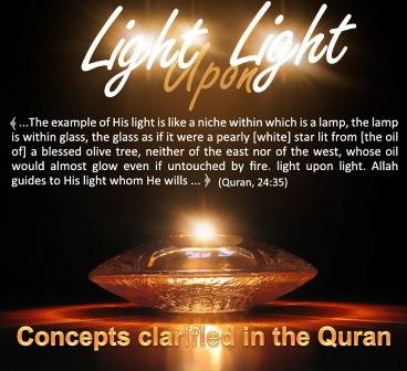 Concepts clarified in the Quran  -I
