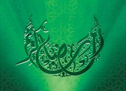 Ejaculation without intercourse during Ramadan - Ramadan - Islamweb
