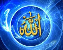 الآيات القرآنية رؤية الله الآخرة