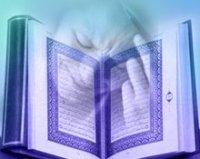 القرآن كلام الله