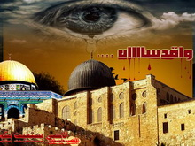 القدس بين الألم والأمل 160063.jpg