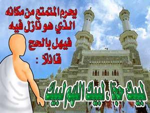 https://www.islamweb.net/articlespictures/A_681/136270.jpg