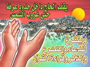 https://www.islamweb.net/articlespictures/A_681/136278.jpg