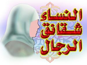 سبي النساء بين الشرعنة و الأغتصاب ... بقلم يوسف تيلجي