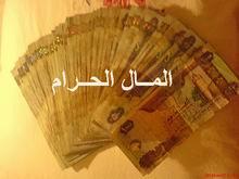 http://www.islamweb.net/articlespictures/A_954/146398.jpg