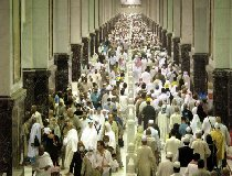 Hajj and the Muslims' Unity