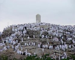 The Best Supplication Is That of the Day of 'Arafah