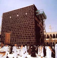 The Structure Of The Kabah Hajj And Umra Islamweb