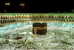 State of the Righteous Predecessors in Hajj - I