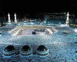How the Messenger of Allah Performed Hajj - II