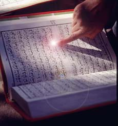 The Quran is the delight of the heart