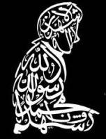 Die arabische schrift