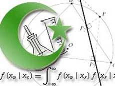 ¿Contradice el Corán a la Ciencia?