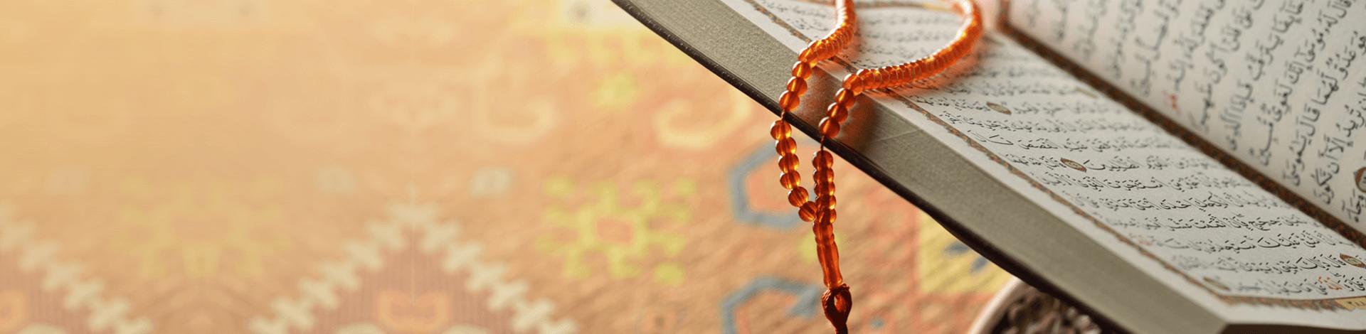 Islam web - English Fatwa   Articles   Quran Recitation