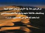 قصة سيدنا موسى عليه السلام Mosa