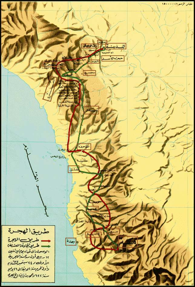 خريطة طريق الهجرة النبوية